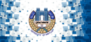 university of babylon جامعة بابل